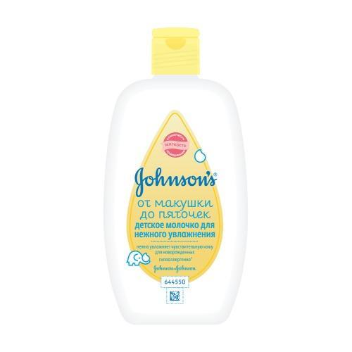 заказать Johnson's baby Джонсонс беби Детское молочко для нежного увлажнения От макушки до пяточек 200мл (Для тела)