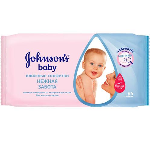Влажные салфетки Нежная забота 25 шт (Для новорожденных) (Johnson's baby)