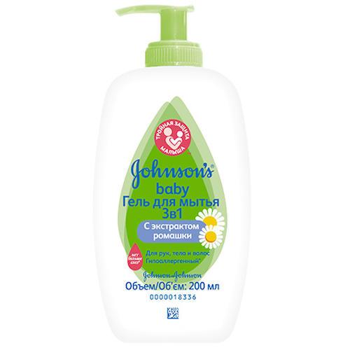 Johnsons baby Гель для мытья 3в1 200 мл (Для новорожденных)