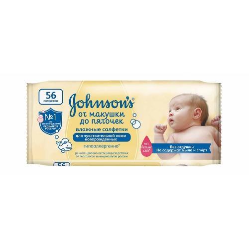Детские влажные салфетки От макушки до пяточек без отдушки 56 шт. (Johnsons baby, Для тела) прокладки и салфетки johnson s baby влажные салфетки johnsons baby от макушки до пяточек 15 шт