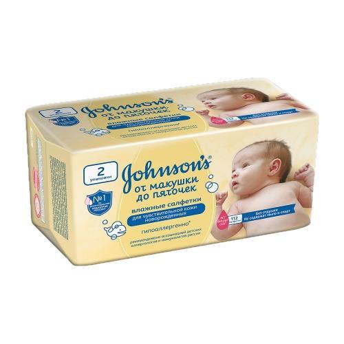 Детские влажные салфетки От макушки до пяточек без отдушки 112 шт. (Johnsons baby, Для тела) прокладки и салфетки johnson s baby влажные салфетки johnsons baby от макушки до пяточек 15 шт