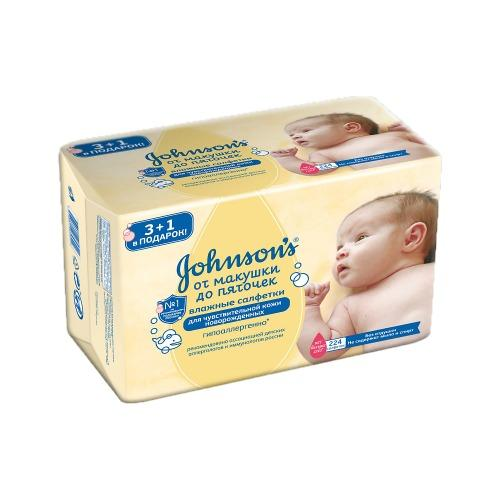Детские влажные салфетки От макушки до пяточек без отдушки 224 шт (Johnsons baby, Для тела) прокладки и салфетки johnson s baby влажные салфетки johnsons baby от макушки до пяточек 15 шт