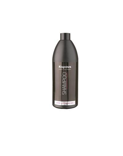 Шампунь для окрашенных волос, 1000 мл (Kapous Professional, Kapous Professional)