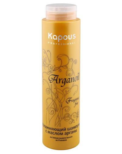 Увлажняющий шампунь для волос  маслом арганы 300 мл (Kapous Professional, Arganoil)