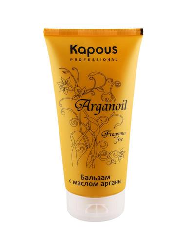 Бальзам для волос с маслом арганы 200 мл (Kapous Professional, Arganoil) kapous масло арганы для волос arganoil 75 мл