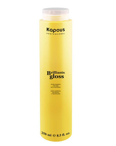 Kapous Professional Блеск-шампунь для волос Brilliants gloss 250 мл (Kapous Professional, Brilliants gloss)
