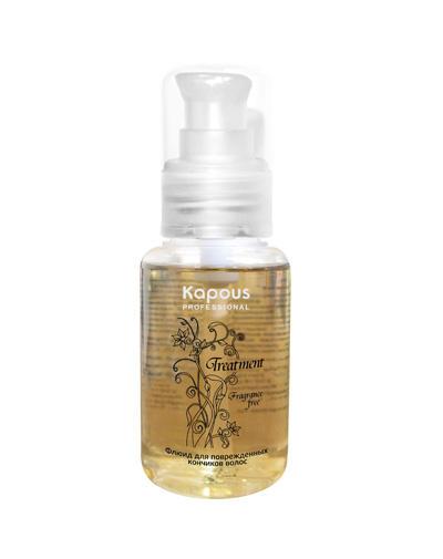 Флюид для поврежденных кончиков волос 60 мл (Kapous Professional, Fragrance free)