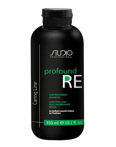 Шампунь для восстановления волос Profound Re 350 мл (Kapous Professional, Studio) kapous бальзам для восстановления волос caring line profound re 350 мл