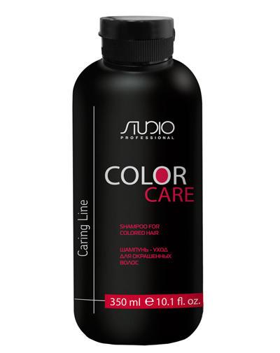 Шампуньуход для окрашенных волос Color Care 350 мл (Kapous Professional, Studio) шампуньуход для окрашенных волос color care 350 мл kapous professional studio