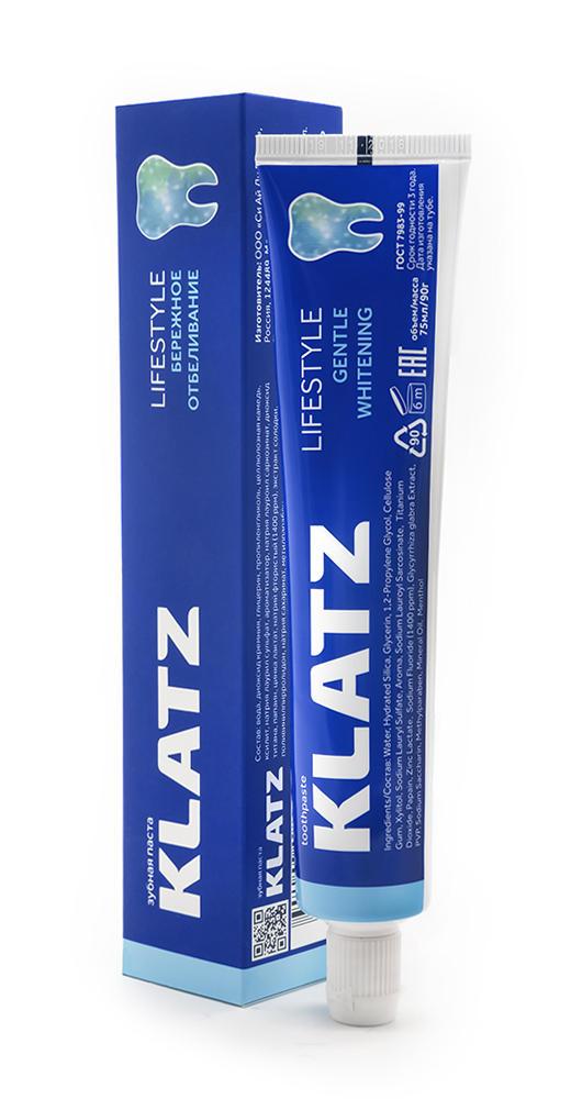 Купить Klatz Зубная паста Бережное отбеливание 75 мл (Klatz, Lifestyle), Россия