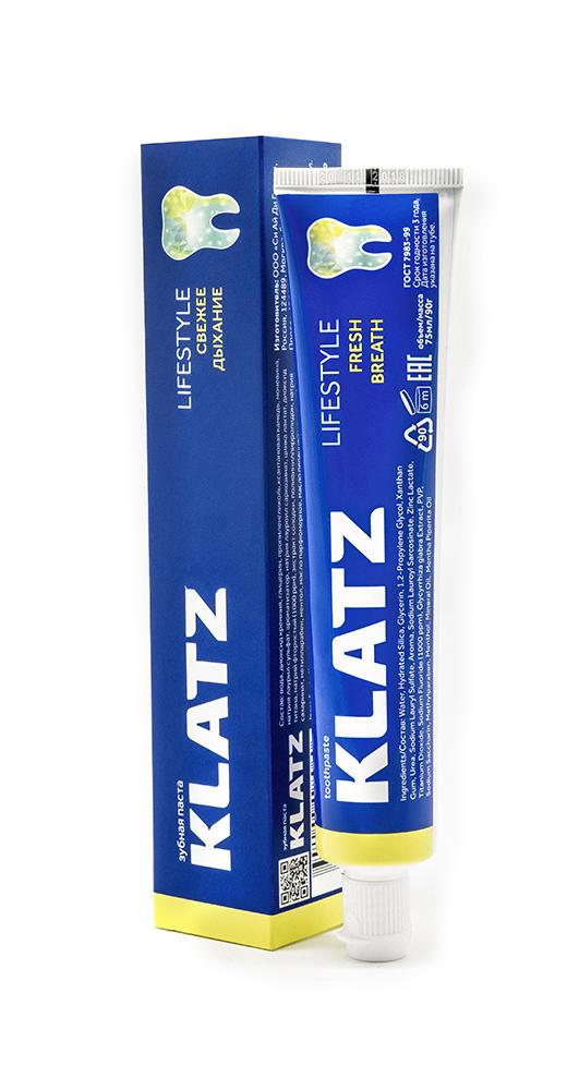 Купить Klatz Зубная паста Свежее дыхание 75 мл (Klatz, Lifestyle), Россия