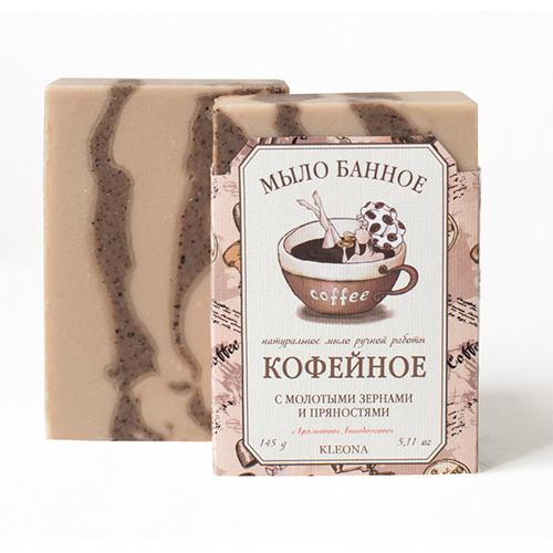 Мыло твердое Кофейное, 145 мл (Kleona, Для душа, ванной и SPAпроцедур)