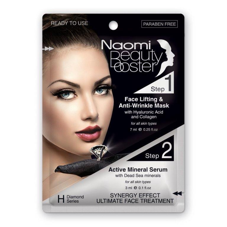 Naomi Комплексный уход за лицом: маска-лифтинг, 7 мл и активная минеральная сыворотка, 3 мл «NAOMI» (Naomi, Уход за лицом) фото