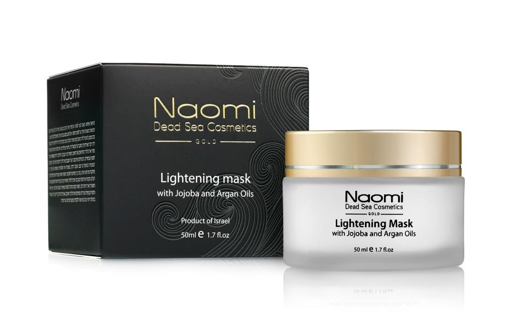 Naomi Осветляющая маска с маслами жожоба и арганы,арт.KM 0088, 50мл (Naomi, Уход за лицом)