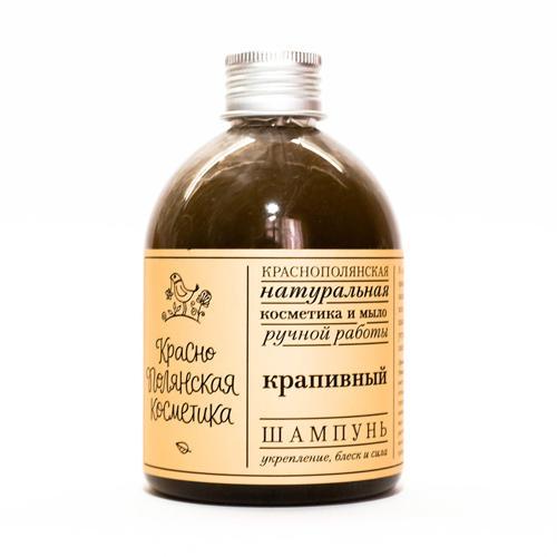 Шампунь Крапивный 250 мл (Краснополянская косметика, Шампуни для волос)