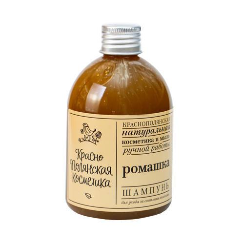 Шампунь Ромашка 250 мл (Краснополянская косметика, Шампуни для волос) эфирное масло для быстрого роста волос