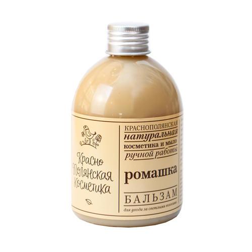Бальзам для волос Ромашка 250 мл (Краснополянская косметика, Бальзамы для волос) эфирное масло для быстрого роста волос