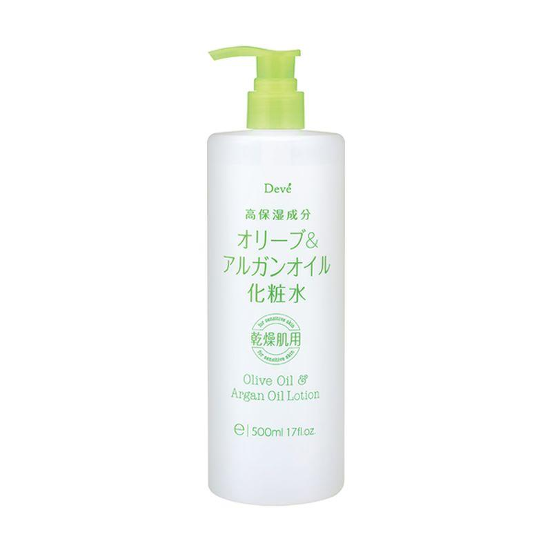 Kumano cosmetics Лосьон для тела c оливковым и аргановым маслами, 500 мл 1/20 (Kumano cosmetics, Лосьоны для лица и тела)
