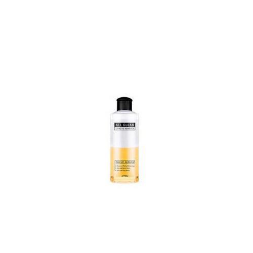 Жидкость для снятия макияжа Calendula 160 мл (Apieu, Для ногтей) маскапленка очищающая для носа 50 мл apieu apieu