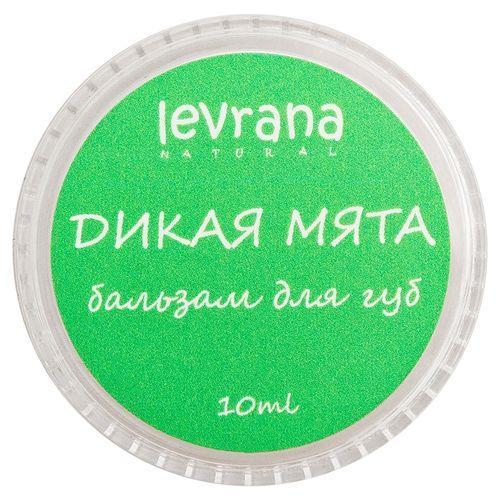 Бальзам для губ Дикая Мята, 10 г (Levrana, Для губ)