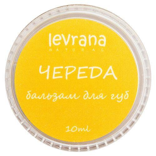 Бальзам для губ Череда, 10 г (Levrana, Для губ) бальзам для губ восстанавливающий для очень сухой кожи губ 12 г лакри уход