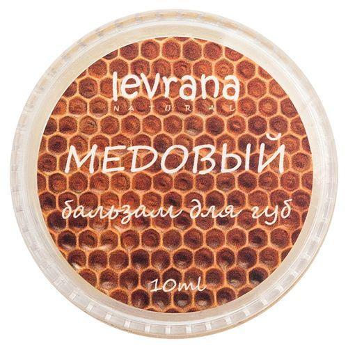 Бальзам для губ Медовый, 10 г (Levrana, Для губ) бальзам для губ восстанавливающий для очень сухой кожи губ 12 г лакри уход