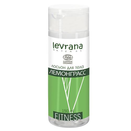 Купить Levrana Лосьон для тела Лемонграсс , 150 мл (Levrana, Fitness), Россия
