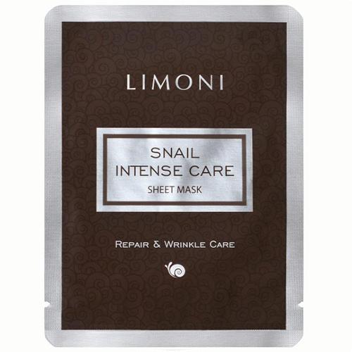 Limoni Интенсивная маска для лица с экстрактом секреции улитки 18 гр (Limoni, Snail Intense) фото