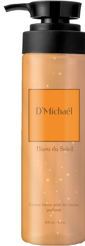 D'Michael Безу дю солей Шампунь для натуральных рыжих 200 мл (D'Michael, Les notes de Bisou du soleil) bisou шампунь для волос