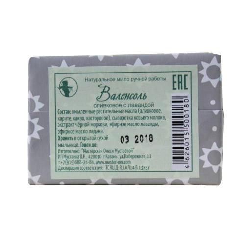 Мыло Валенсоль 110 мл (Мастерская Олеси Мустаевой, Для ванны и душа) масла для проблемной кожи питание