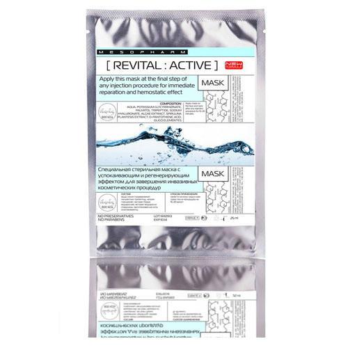 Одноразовая стерильная маска на нетканой основе в специальном пакете (Маска)