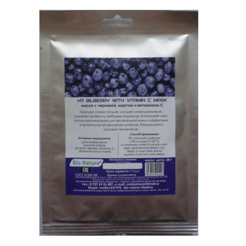 Bio nature riteail Восстанавливающая альгинатная маска черника + витамин С 30 г (Маска)