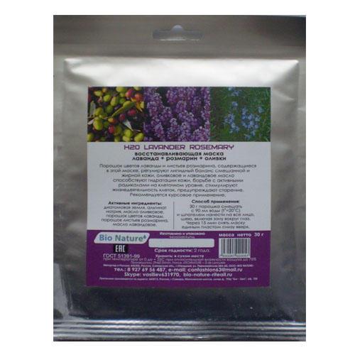 Восстанавливающая альгинатная маска лаванда + розмарин + оливки 30 г (Маска)