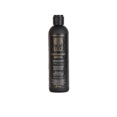 Nano Organic Шампунь для сухих и поврежденных волос, 270 мл (Nano Organic, Для волос)