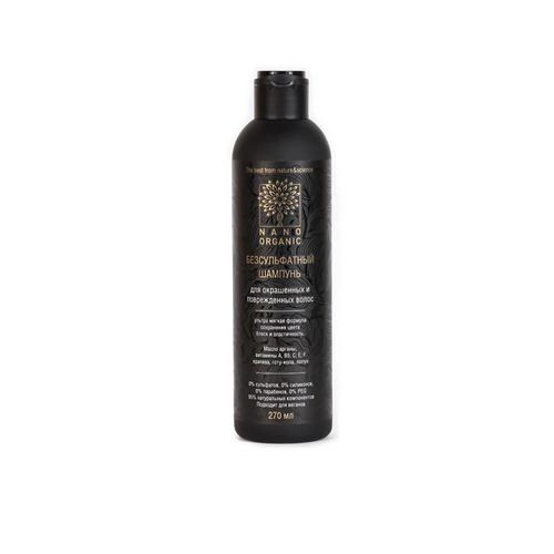 Шампунь для окрашенных волос, 270 мл (Nano Organic, Для волос)