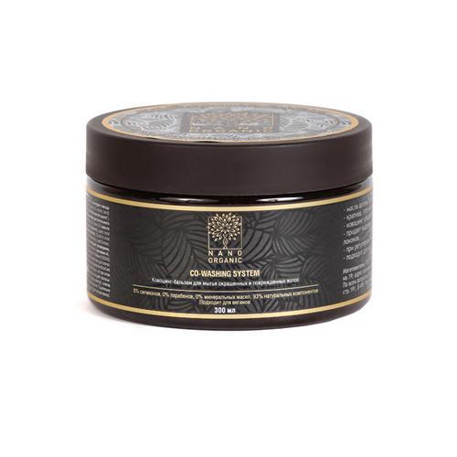 Nano Organic Ковошинг для окрашенных волос для сохранения цвета, 300 мл (Nano Organic, Для волос)