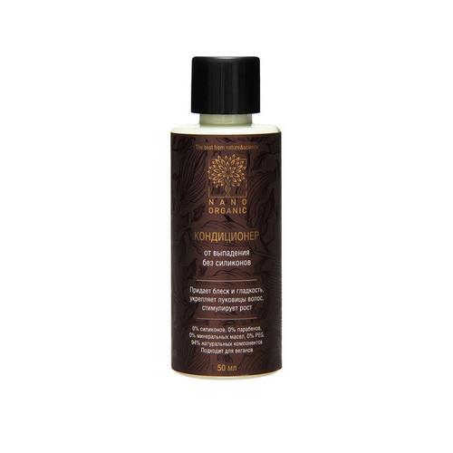 Nano Organic Кондиционер-ополаскиватель для волос от выпадения, мини, 50 мл (Nano Organic, Для волос) ducray неоптид лосьон от выпадения волос для мужчин 100 мл