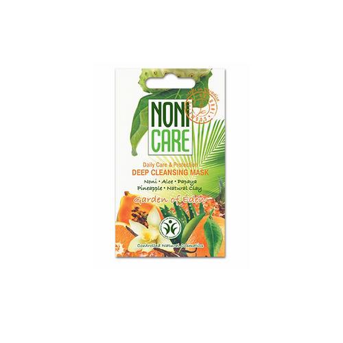 Nonicare Глиняная маска глубокого очищения, 11 мл (Nonicare, Garden of eden)