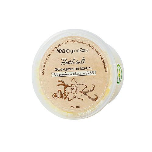 Соль для ванны Французская ваниль 250 мл (OZ OrganicZone, Соли ванн)