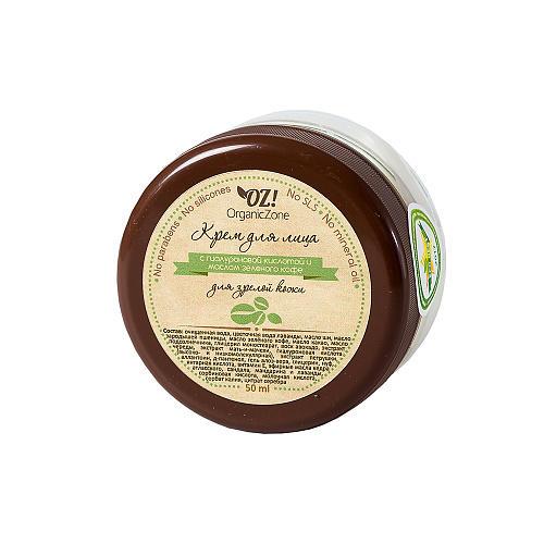 Крем для лица, для зрелой кожи 50 мл (OZ OrganicZone, Кремы с гиалуроновой кислотой) кремы ainhoa крем для лица luxe gold
