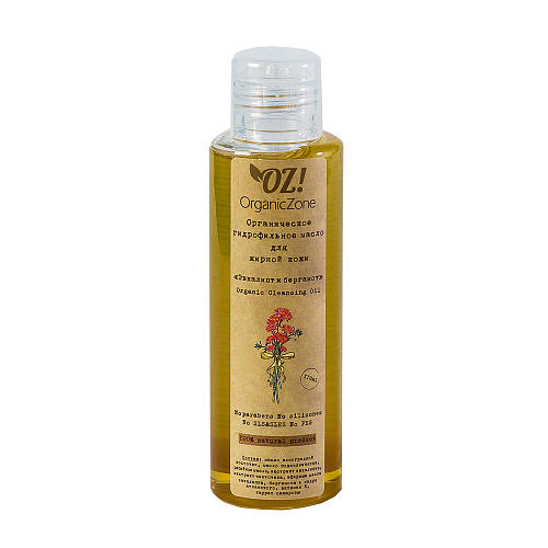 Масло гидрофильное Эвкалипт и бергамот 110 мл (OZ OrganicZone, Очищение кожи лица) японское гидрофильное масло для умывания