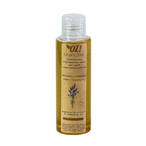 Масло гидрофильное Сандал и Лаванда 110 мл (OZ OrganicZone, Очищение кожи лица) японское гидрофильное масло для умывания
