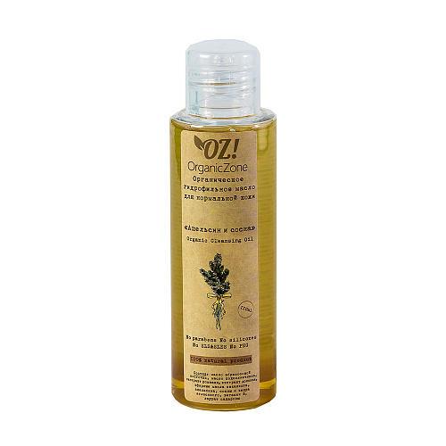 Масло гидрофильное Апельсин и сосна 110 мл (OZ OrganicZone, Очищение кожи лица) японское гидрофильное масло для умывания