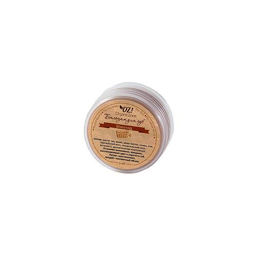Бальзам для губ Шоколад 5 мл (OZ OrganicZone, Уход за губами)