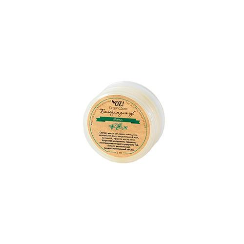 Бальзам для губ Мята 5 мл (OZ OrganicZone, Уход за губами)