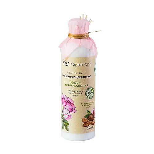 Бальзам для секущихся и ослабленных волос Эффект ламинирования 250 мл (OZ OrganicZone, Кондиционеры и бальзамы)