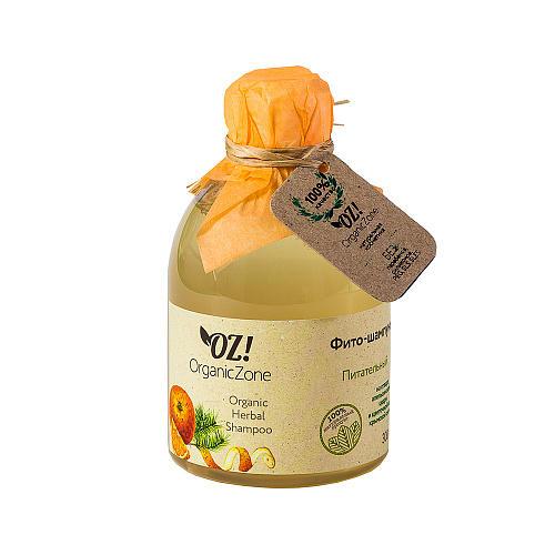Фитошампунь Питательный 300 мл (OZ OrganicZone, Шампуни) шампуни сьес
