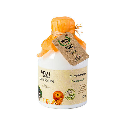 Фитобальзам Питательный 300 мл (OZ OrganicZone, Кондиционеры и бальзамы)