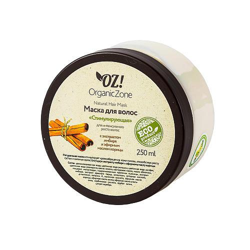 Маска для интенсивного роста волос Стимулирующая 250 мл (OZ OrganicZone, Маски для волос) маска для волос greenideal с облепихой натуральная бессульфатная