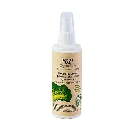 Спрейкондиционер для нормальных волос, несмываемый 110 мл (OZ OrganicZone, Кондиционеры и бальзамы)